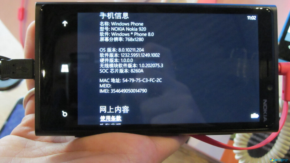 The Nokia Lumia 920 for China Unicom - Second batch of Nokia Lumia 920 models leads to long lines in China
