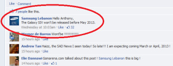 Samsung Lebanon says the Samsung Galaxy S IV won't launch before May