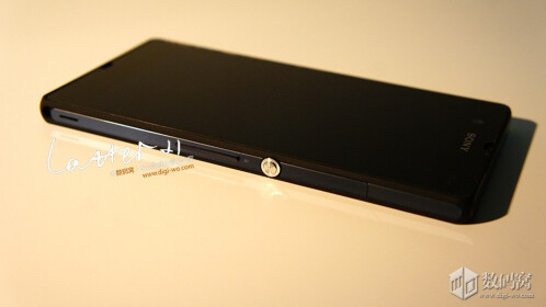 Fresh images of the Sony Xperia Z leak before announcement, show a funky power key