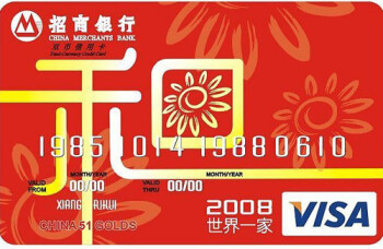 To get the financing, buyers must have a China Merchant Bank credit card