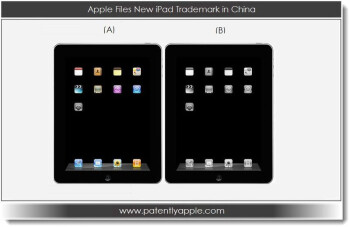 Images of the Apple iPad filed by Apple with China's Patent and Trademark Office