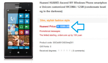 The Huawei Ascend W1 is priced at 1599 Yuan