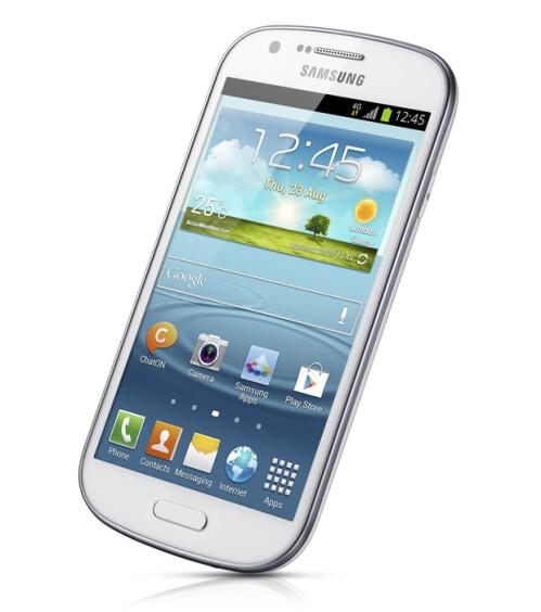 Samsung announces Galaxy Express 4G LTE phone
