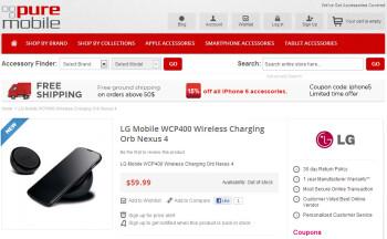 Google Nexus 4 wireless charging dock shows up online
