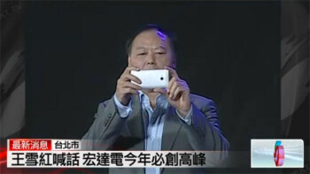HTC CEO Peter Chou with the HTC M7