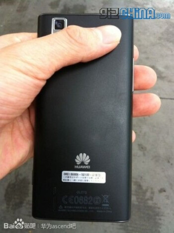 Leaked photos of the Huawei Ascend P2