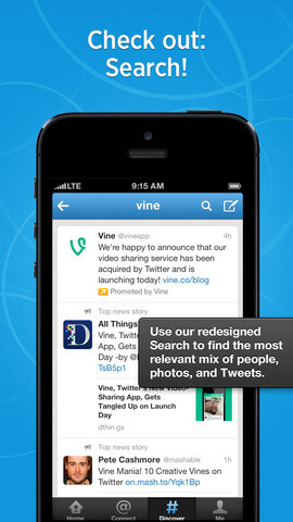 Twitter for iOS update to version 5.3
