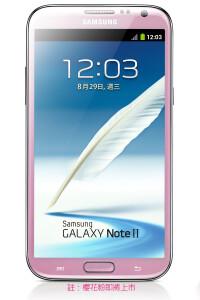 samsung-galaxy-note-2-pink-1