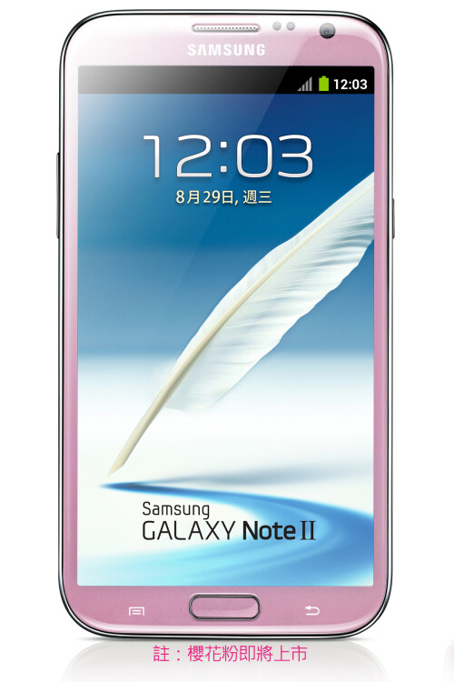 Samsung Galaxy Note II in pink
