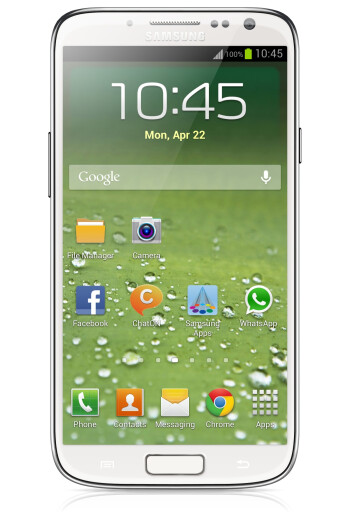 A picture alleged to be of the Samsung Galaxy S IV