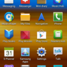 Android 4.1.2 update for Samsung Galaxy S II