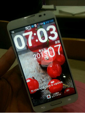 The LG Optimus G Pro is expected to be launched before the end of this month