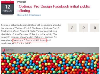 LG confirms the 5.5 inch LG Optimus G Pro