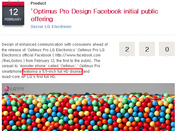 LG confirms the 5.5 inch LG Optimus G Pro - LG Optimus G Pro with 5.5 inch screen for Korea is confirmed