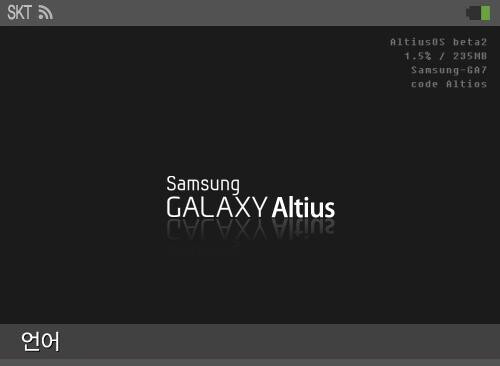 Samsung Galaxy Altius smartwatch