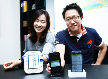 Samsung S Health app and pad for the Galaxy S III
