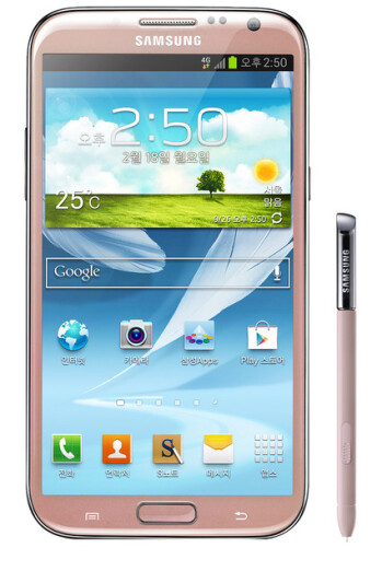 The Samsung GALAXY Note II in Martian Pink