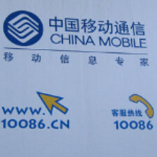 Apple would love to reach the 700 million potential Apple iPhone buyers on China Mobile
