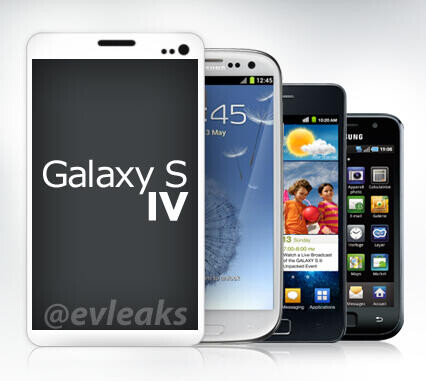 Possible Samsung Galaxy S IV render leak
