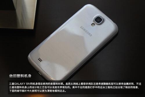 Samsung Galaxy S 4 GT-I9502