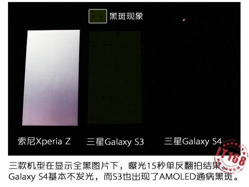 Samsung Galaxy S 4 review posted early, new sub-pixel arrangement confirmed