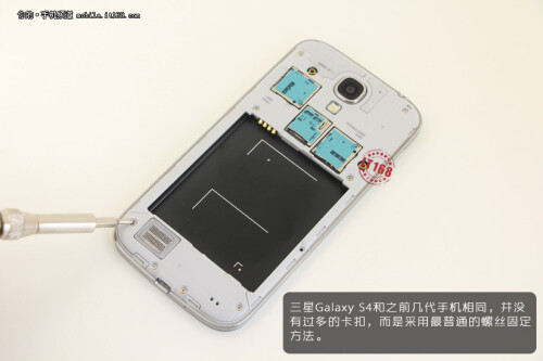 Samsung Galaxy S IV gets the teardown treatment, see what's inside