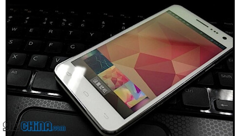 Cheapest quad-core 5-inch 1080p Android leaks out: arriving by end of April