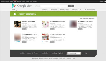 Symantec warns of one-click Japanese porn fraud apps invasion in the Google Play Store