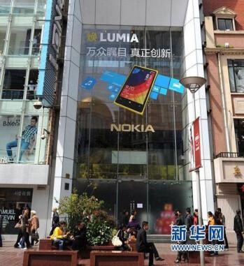 Nokia shuts down its biggest retail store