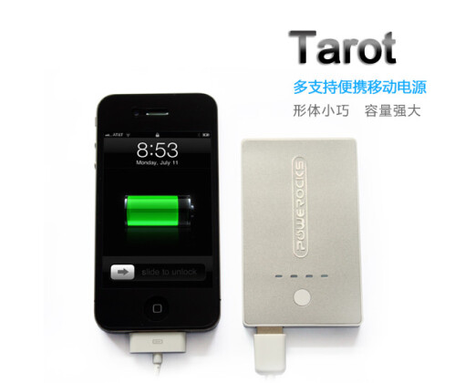 Tarot and Magicstick outed as bite-sized portable chargers with funky design
