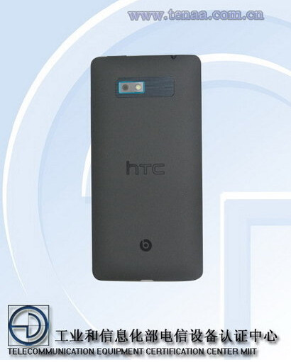 HTC 606w gets MIIT approval in China