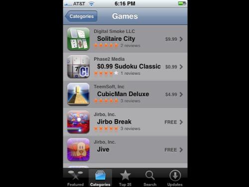 Vertical App Store lists