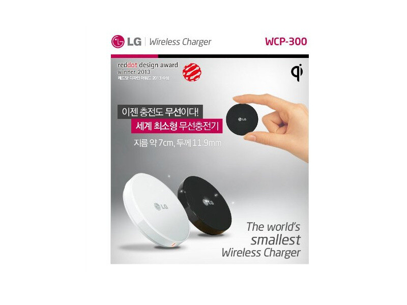 LG WCP-300 wireless charger