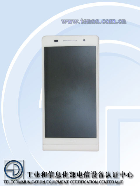 Meet Huawei P6 - the world's thinnest smartphone to measure the anorexic 6.18mm