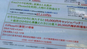 Leaked documents from Japanese carrier KDDI call for a June 20th start to pre-orders and a July launch of the Apple iPhone 5S along with a 13MP camera and more