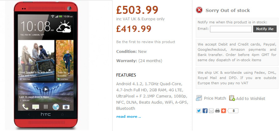 Register now for the red HTC One from Handtec - Red HTC One spotted on U.K. retailer's website