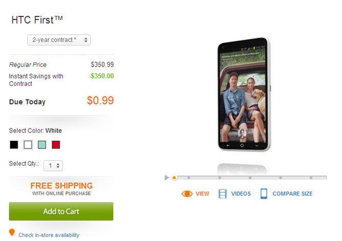 AT&T HTC First price slashed: get the Facebook phone for a buck