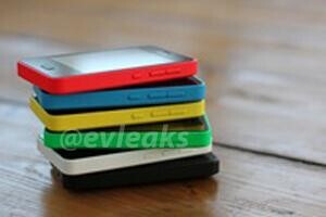 The Nokia Asha 501 in a multitude of colors - Nokia Asha 501 picture and specs leak prior to Thursday's unveiling