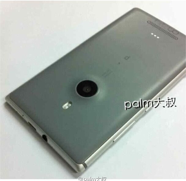 Photo of what is alleged to be the back of the Nokia Catwalk - U.K. ad shows a quick glimpse of new Nokia phone