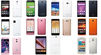 NTT DoCoMo summer portfolio is high-tech as usual, brings a new Sony Xperia A