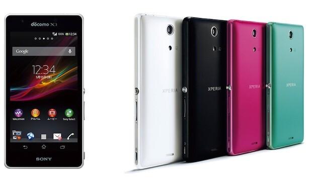 Sony Xperia A for NTT DoCoMo - NTT DoCoMo summer portfolio is high-tech as usual, brings a new Sony Xperia A