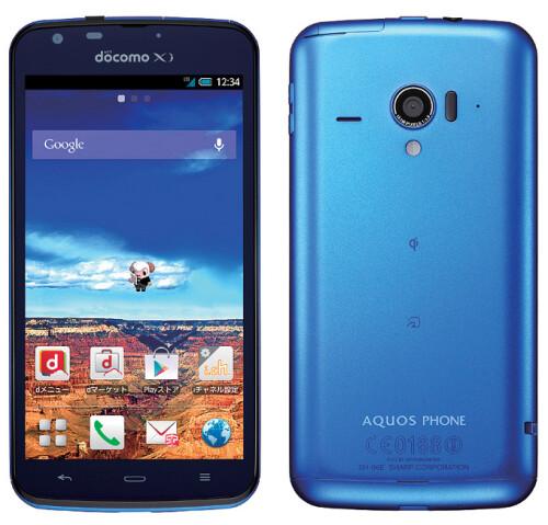 Sharp Aquos Phone Zeta with 4.8