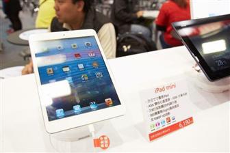 The OG Apple iPad mini - Report: Apple iPad mini 2 displays to be built by Sharp, LG and AUO