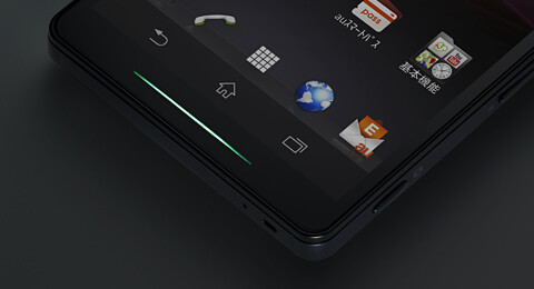 Sony Xperia UL outed for Japan: decked-up Z with improved Full HD display and 15-shot burst mode
