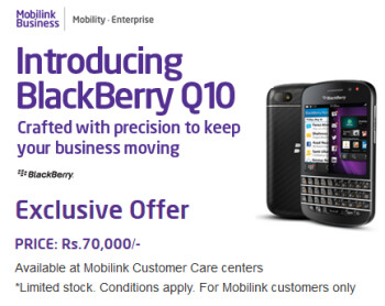 The BlackBerry Q10 is now available in Pakistan from Mobilink