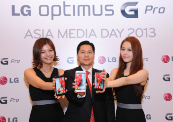 LG Optimus G Pro to launch throughout Asia in June