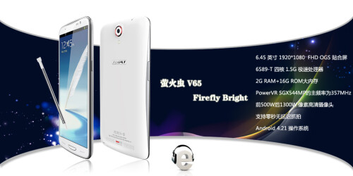 "Firefly V65 outed with a record 6.5"" Full HD screen"