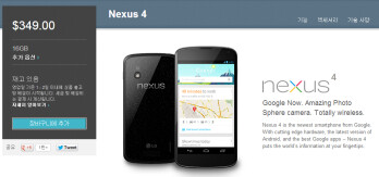 The Google Nexus 4 is now available in Korea