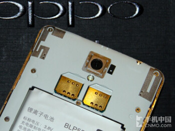 The Oppo Ulike 2S supports dual SIM cards