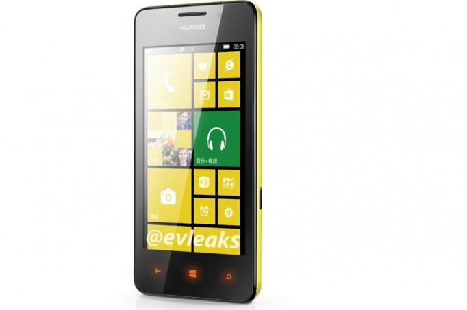 Leaked photo of the Huawei W2 Windows Phone model - Huawei W2 looks like a Nokia Lumia phone in this leaked photo